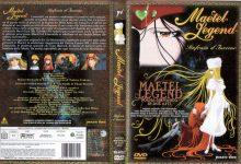 MAETEL LEGEND – SINFONIA D'INVERNO (POEMA SINFONICO IN DUE ATTI)
