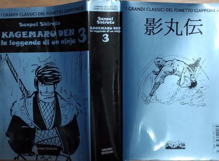 SANPEI SHIRATO – KAGEMARU DEN. LA LEGGENDA DI UN NINJA 3