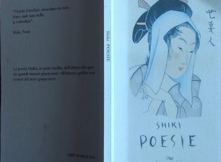 SHIKI – POESIE